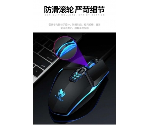 Mouse T-WOLF G510 LED USB Gaming